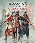 Assassin's Creed Chronicles: Индия (Гарантия )