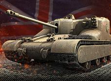 Купить Бонус-код - танк AT 15A + 7 дней ПА