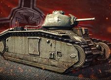Купить Бонус-код - танк Pz.Kpfw. B2 740 (f) (последний код)