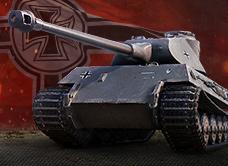 Купить Бонус-код - танк VK 45.03 + слот (RU)