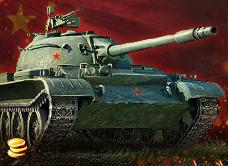 Купить Бонус-код - танк Type 62 + 1000 золота + 7 ПА
