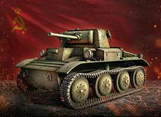Купить Бонус-код - танк Тетрарх + 3 дня ПА + слот