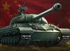 Купить Бонус-код - танк WZ-111 + слот (RU) осталось 2 кода