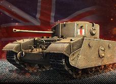 Купить Бонус-код - танк Excelsior + слот