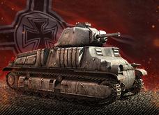 Купить Бонус-код - танк Pz.Kpfw. S35 739 (f)