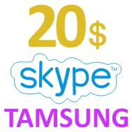 Skype OUT Voucher $ 20