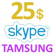 Skype OUT Voucher $ 25