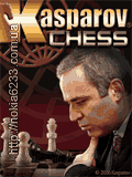 Chess 2007 and BONUS