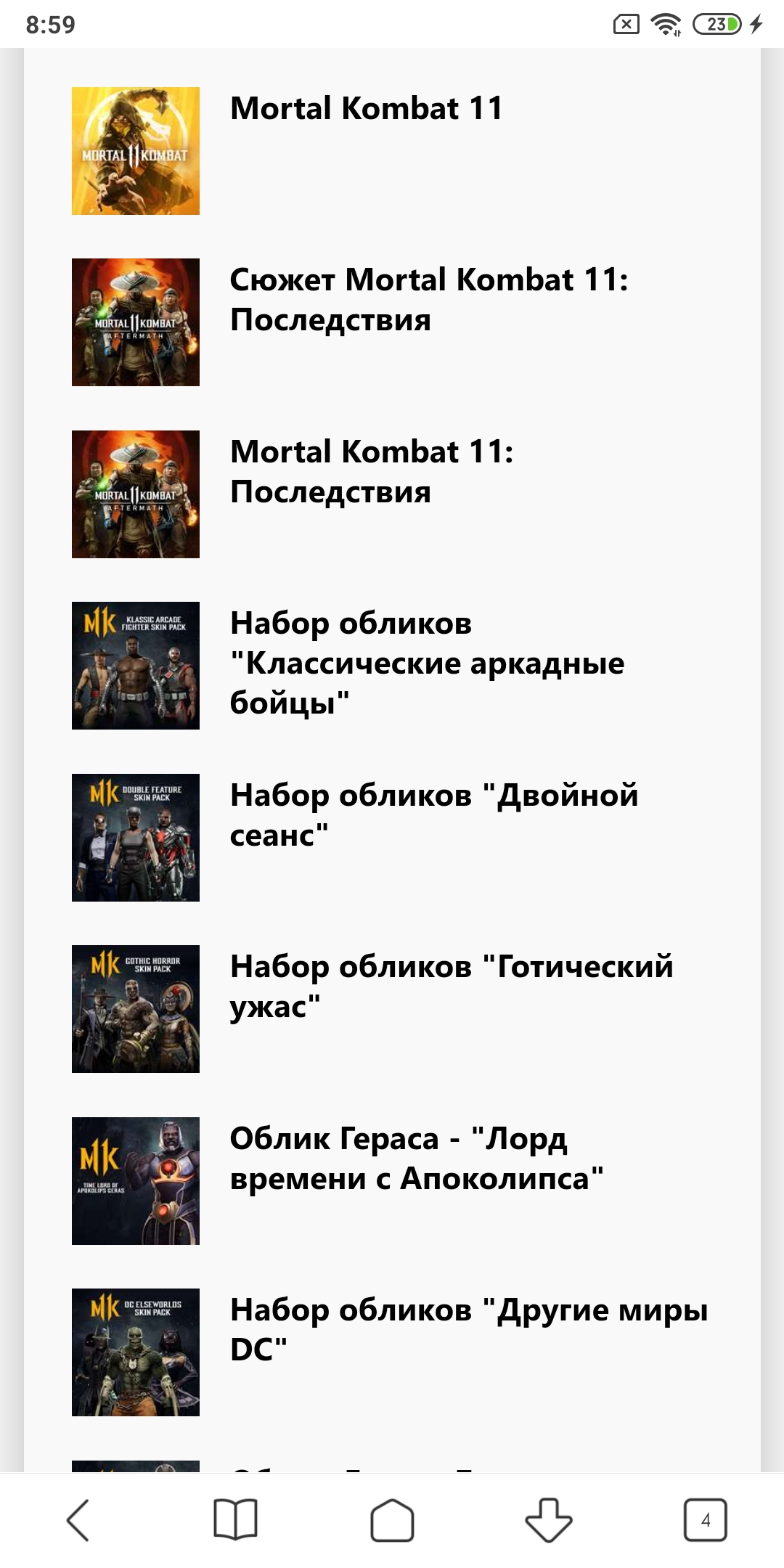 MORTAL KOMBAT 11 AFTERMATH KOLLECTION XBOX ONE + SERIES