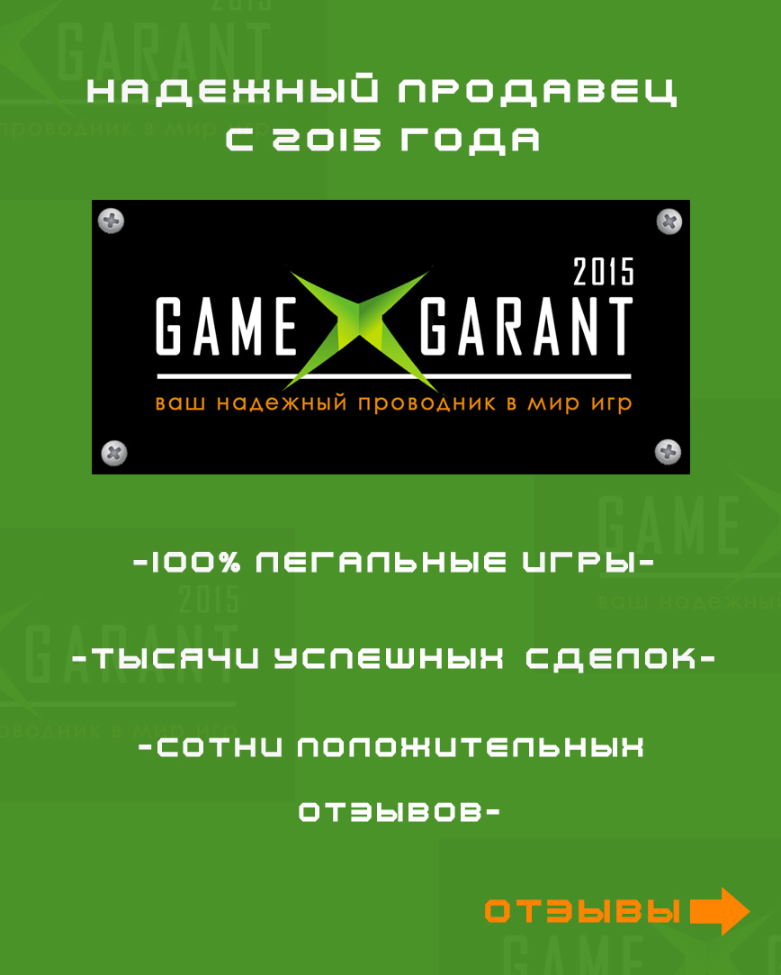 ARK, CoD WWII, GTA V, Sea of Thieves + 7 игр Xbox One