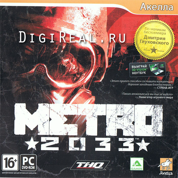 Metro 2033 - For Steam. Scan.