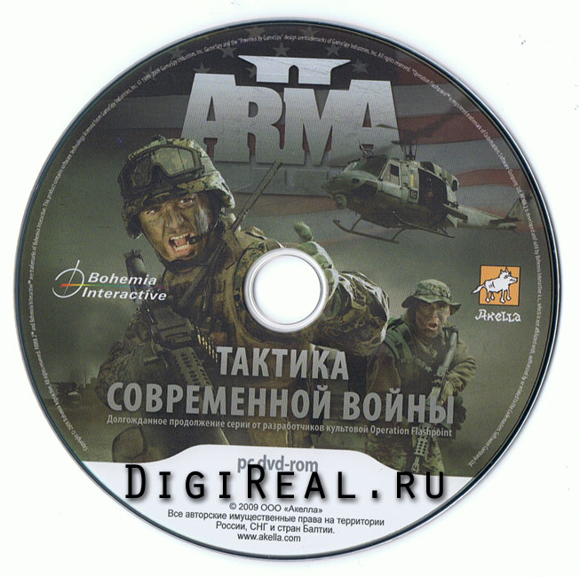 ArmA 2. The tactics of modern warfare. Scan from Akella.