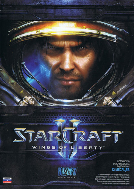 StarCraft 2: Wings of Liberty (RU) - Photo CD-Key