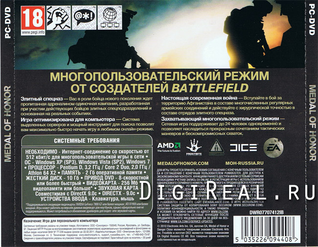 Medal of Honor - License (EADL / Worldwide / Scan)