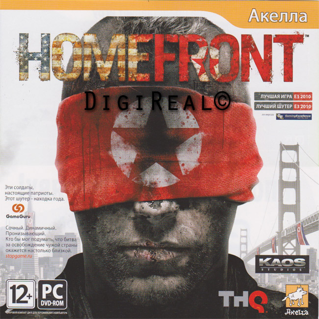 Homefront. Scan key on alleles (Region Free)