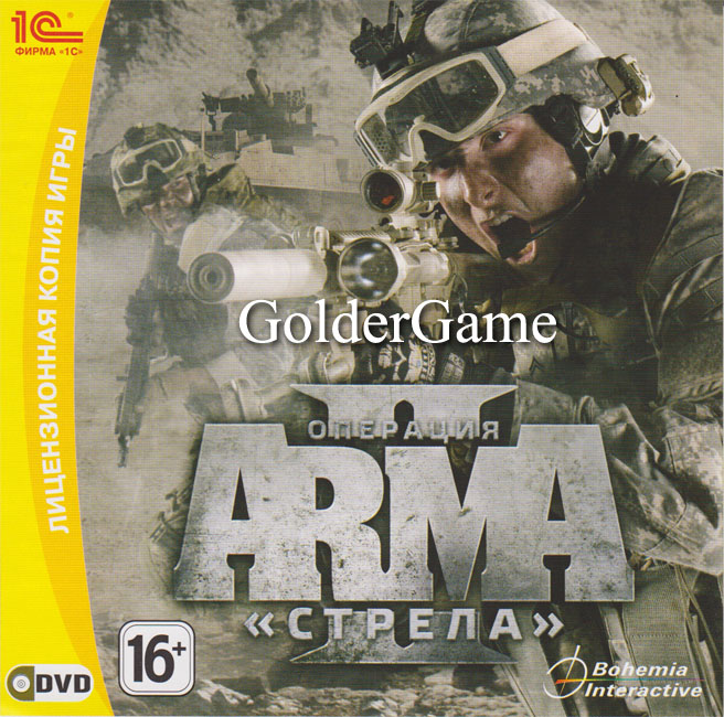 ArmA 2: Operation Arrowhead (Photo CD-Key) STEAM