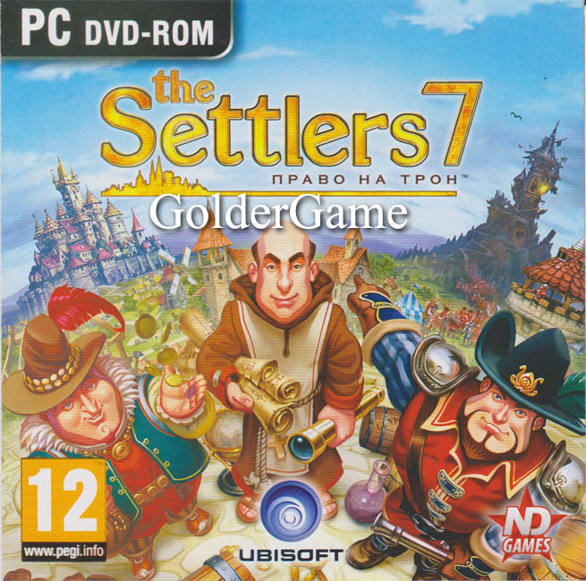 The Settlers 7. The right to the throne (Paths to a Kingdom) Uplay
