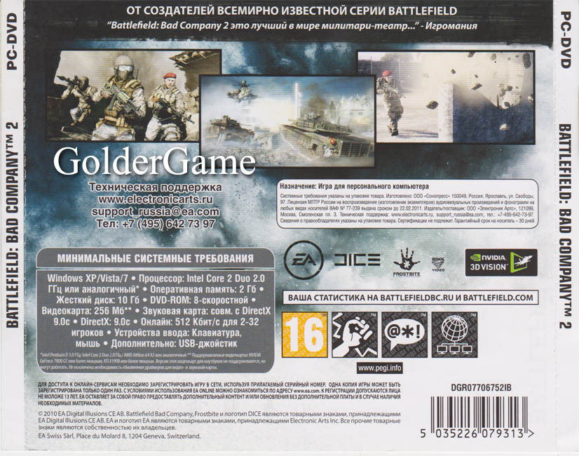 BATTLEFIELD Bad Company 2 (Scan / (Worldwide / EADL) ORIGIN