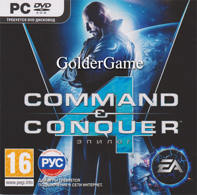 Command & Conquer 4 Epilogue - Activation Key (EA) Scan.