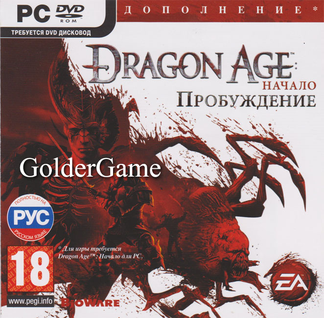 Dragon Age: Origins - Awakening. Scan from EA.