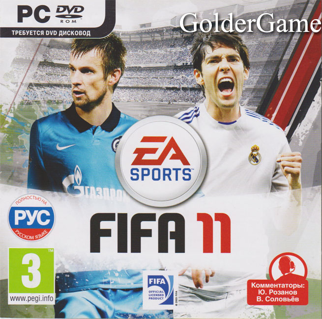 FIFA 11 - License (EADL / Worldwide / Scan) + BONUS