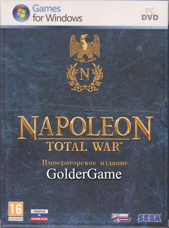 Napoleon: Total War - Imperial Edition (Worldwide)