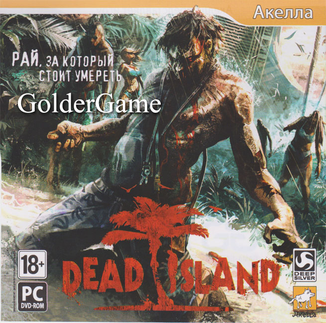 Dead Island (Steam key / photo) + Bonus