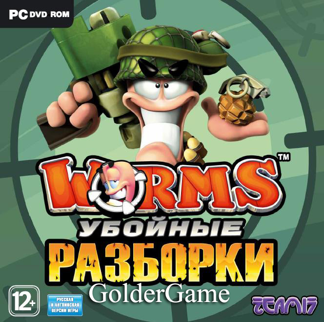 Worms: Lethal disassembly (Steam key / Photo 1C) + BONUS