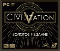 Civilization V 5. Gold Edition (Photo CD-Key) Steam