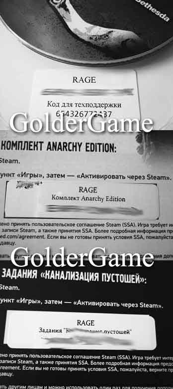 RAGE Anarchy Edition (Steam ключ / Фото 1С) + БОНУС