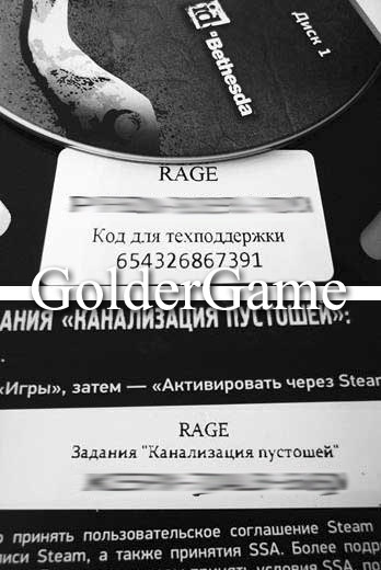 RAGE (Steam ключ / Фото 1С) + БОНУС + DLC