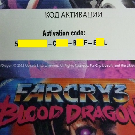 Far Cry 3 Blood Dragon (Photo CD-Key) Uplay