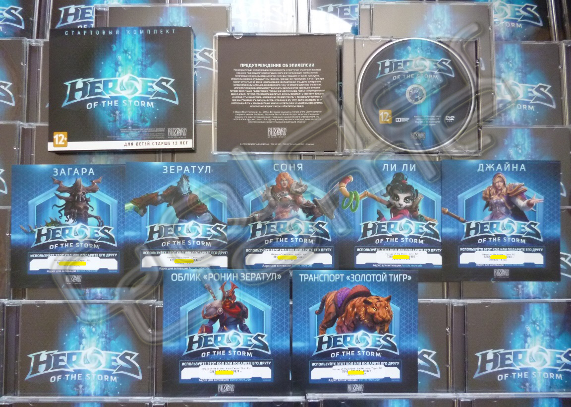 Heroes of the Storm - Starter Pack - RU (Photo CD-Key)
