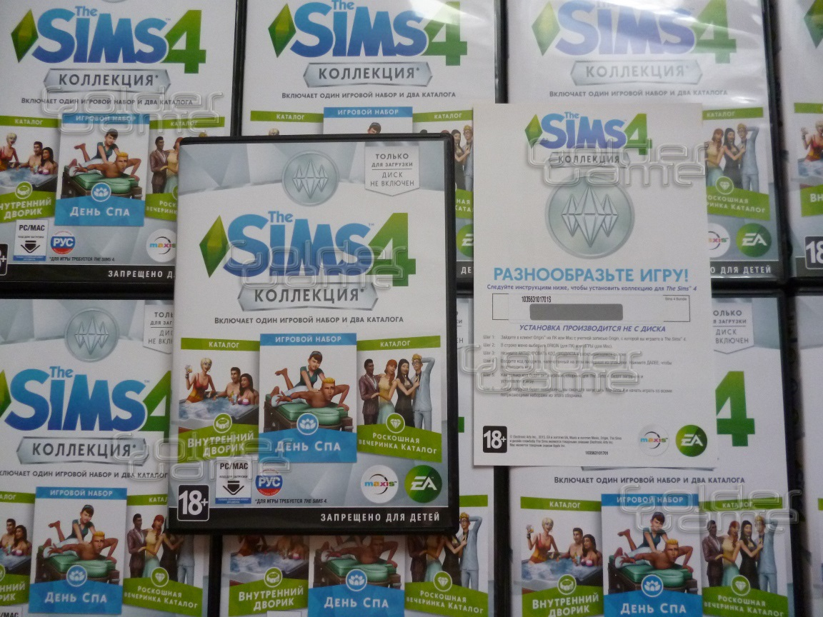 The Sims 4 - набор DLC - Коллекция (Bundle) CD-Key