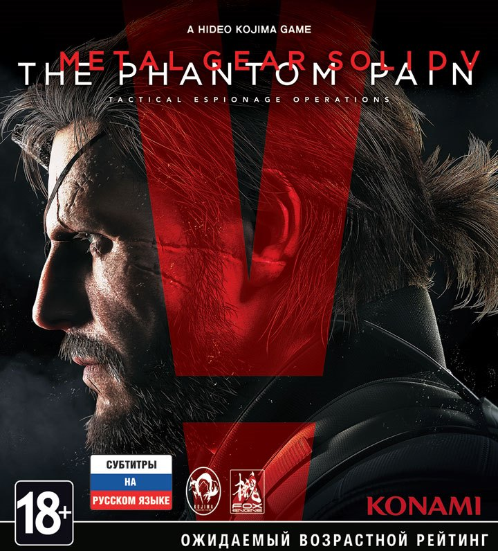 Metal Gear Solid V: The Phantom Pain (Photo CD-Key)
