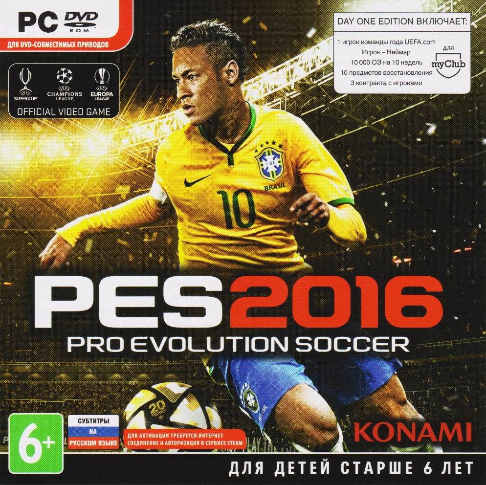 Pro Evolution Soccer 2016 (PES 2016) STEAM (Photo)