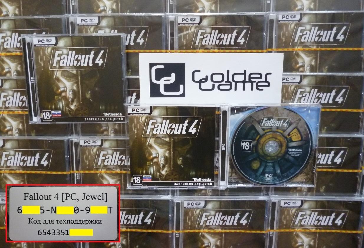 fallout 4 cheap cd key