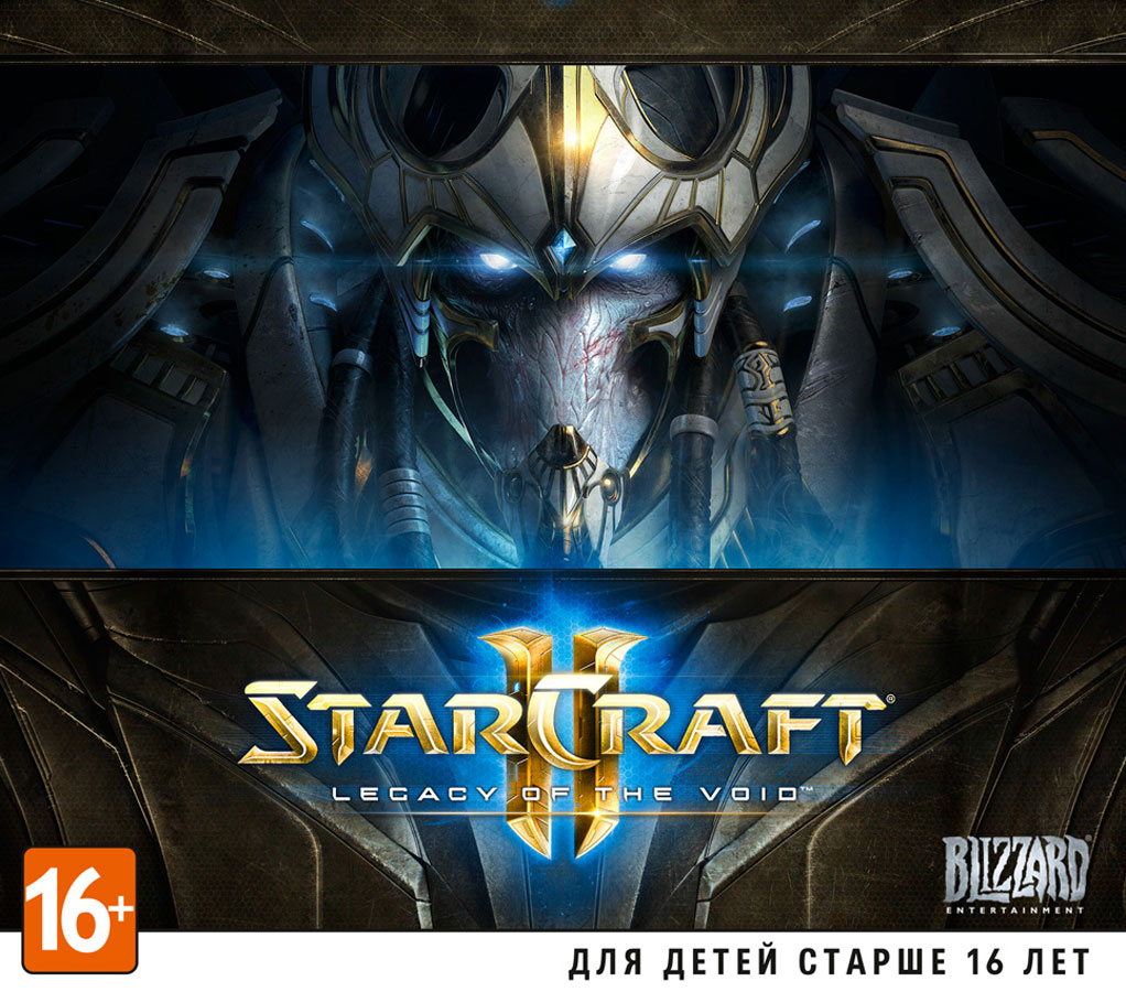Starcraft 2 II: Legacy Of The Void (RU) Photo CD-Key