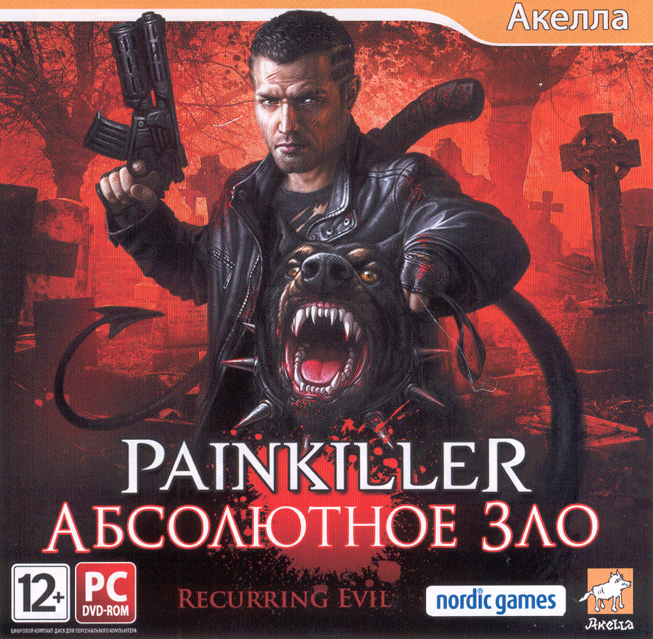 Painkiller: Абсолютное Зло (Recurring Evil) - Steam