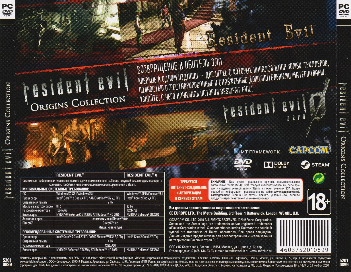 Resident Evil Origins Collection - STEAM (Photo CD-Key)