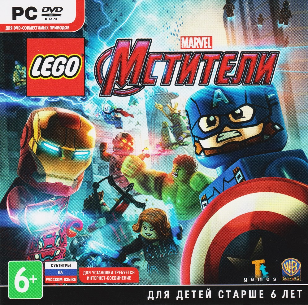 LEGO Marvel Мстители (Avengers) STEAM (Photo CD-Key)