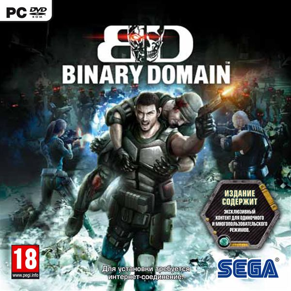 Binary Domain - Region Free + 2 DLC bonus.