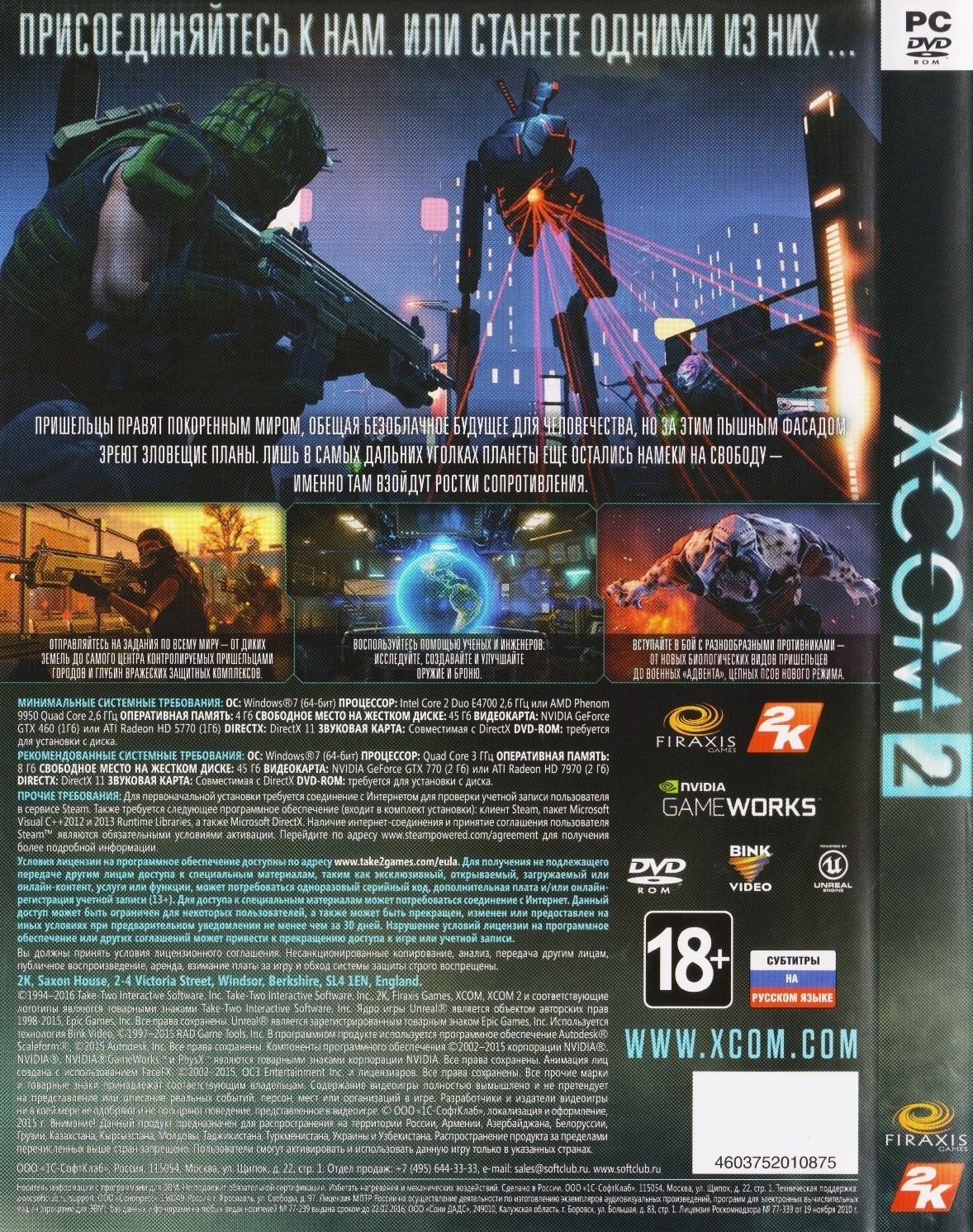 XCOM 2 + RESISTANCE WARRIOR (Photo CD-Key) Steam