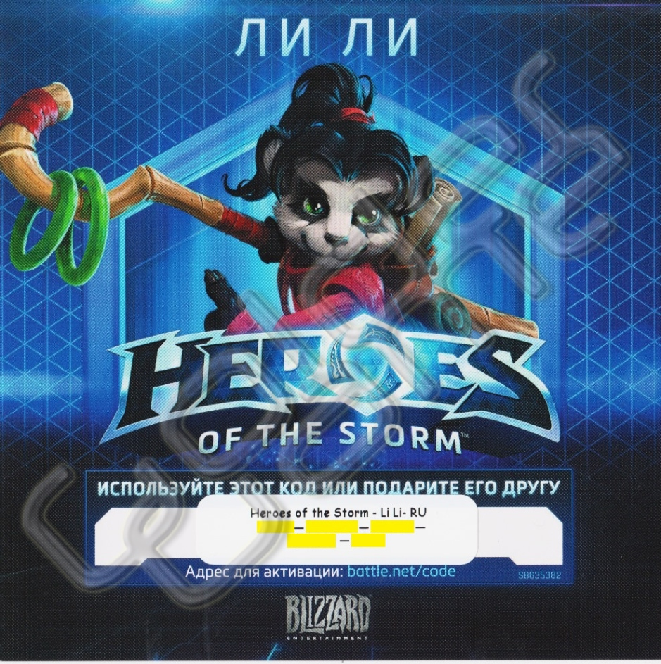 Heroes of the Storm - hero Li Li - RU - (Photo)