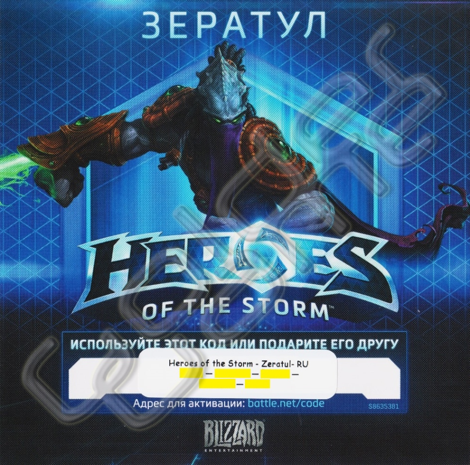 Heroes of the Storm - герой Зератул - RU - (Photo)