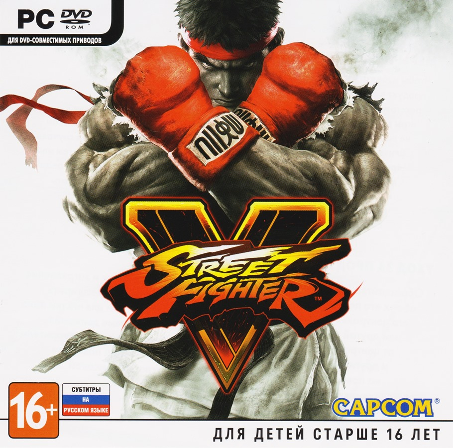 Street Fighter V (Photo CD-Key) Steam