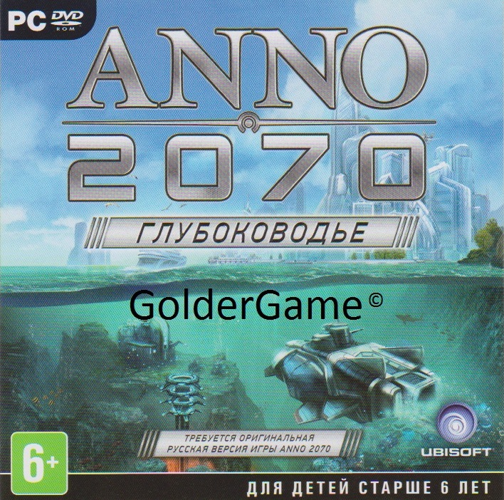 Anno 2070 DLC Deep Ocean - Uplay - Region Free - Photo