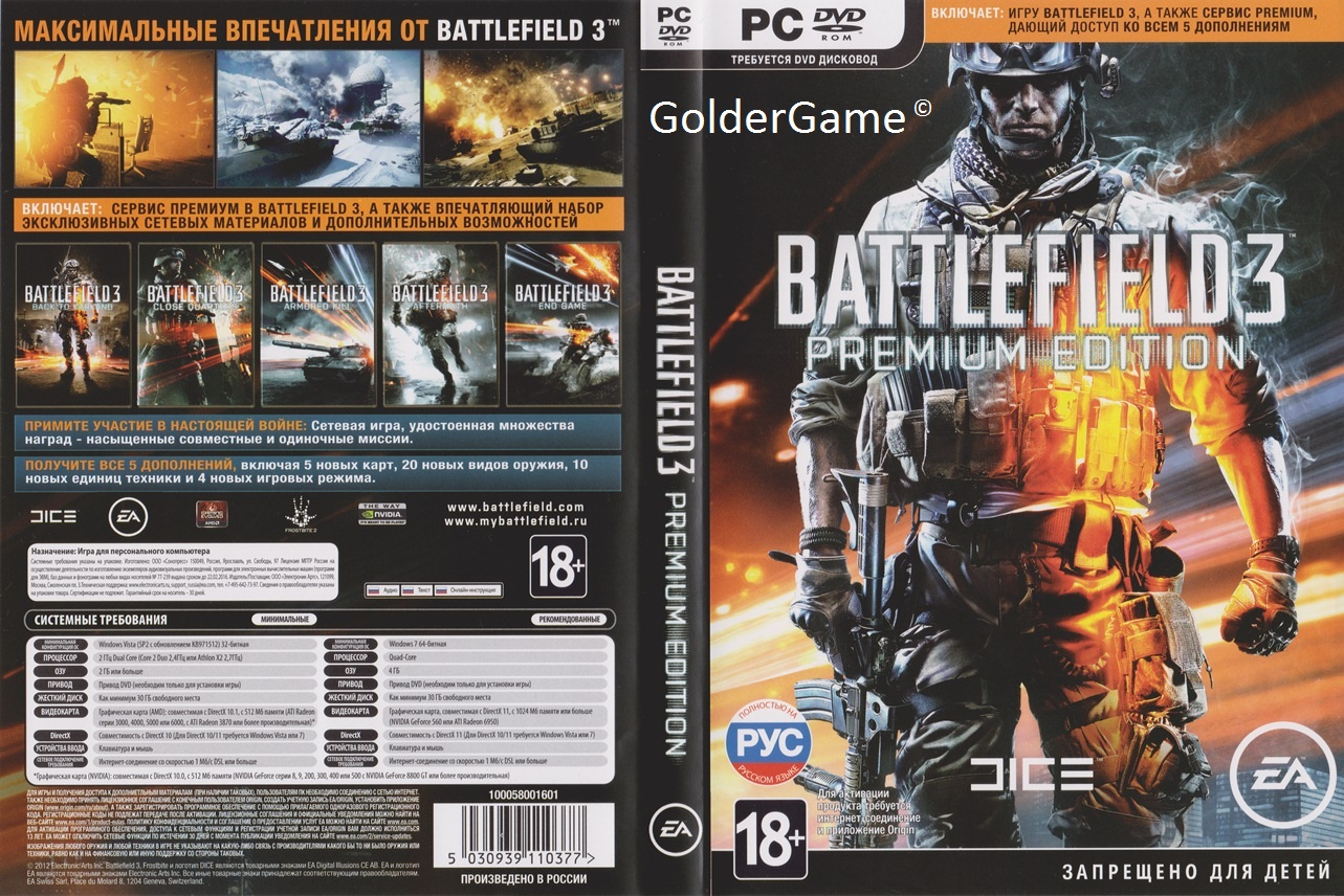 Bf3 premium edition coupon