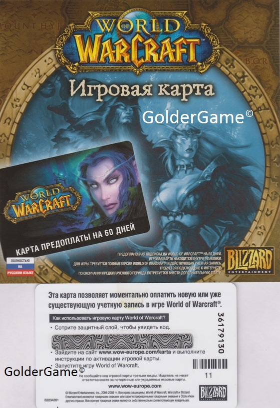 Buy Wow Russian Version Card Payment 60 Days And Download