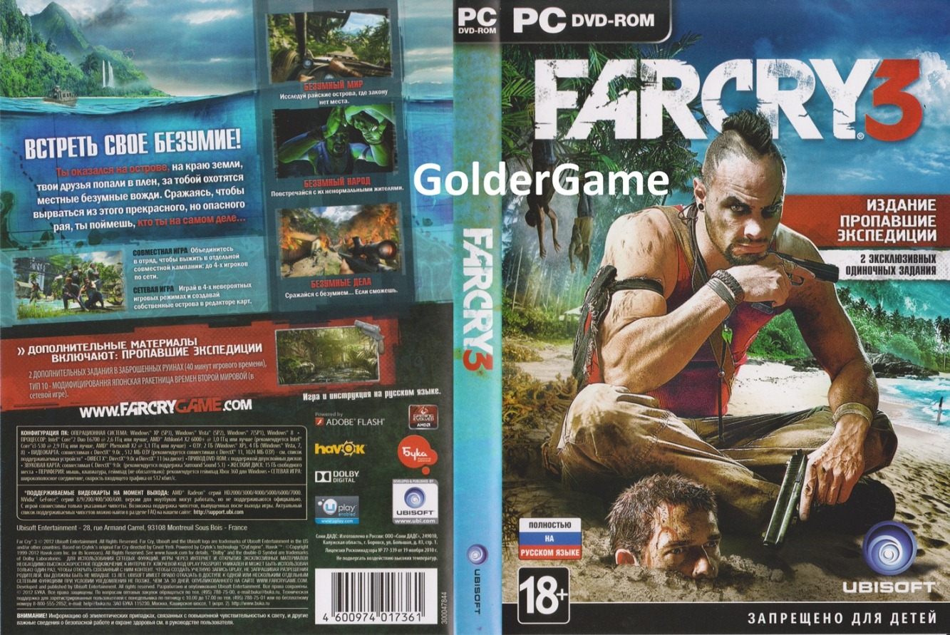 Far Cry 3 + DLC The Lost Expedition + Gifts + Discounts